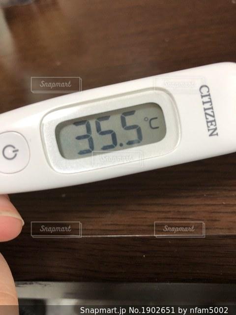 低い 平熱