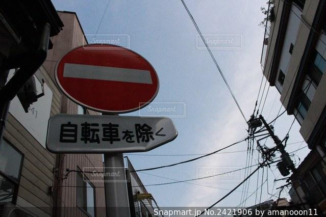 建物の側面にぶら下がる道路標識の写真・画像素材[2421906]