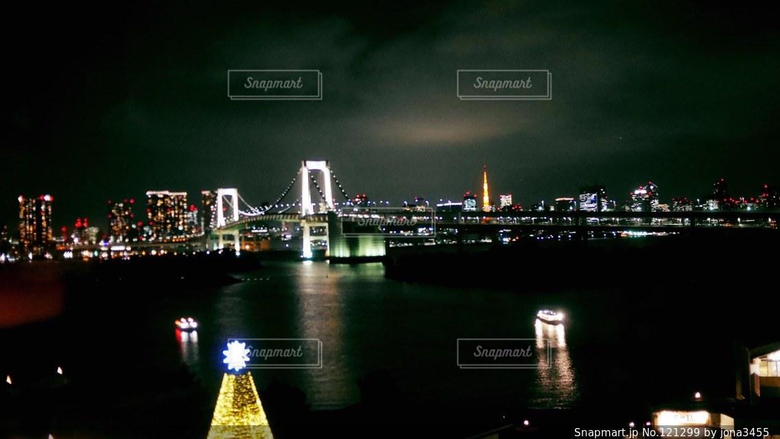 風景 - No.121299