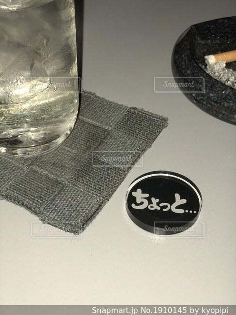 スナック 焼酎水割り グラスの写真・画像素材[1910145]