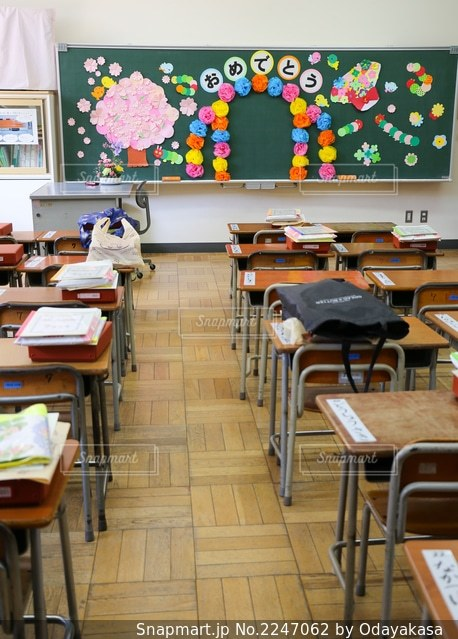 小学校の入学式の写真・画像素材[2247062]