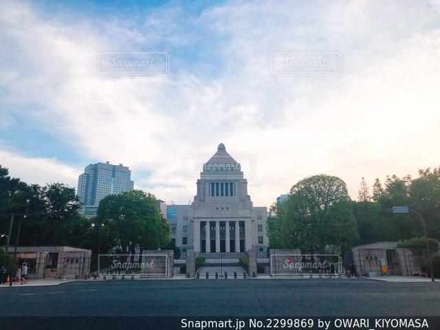 国会議事堂 正面の写真・画像素材[2299869]