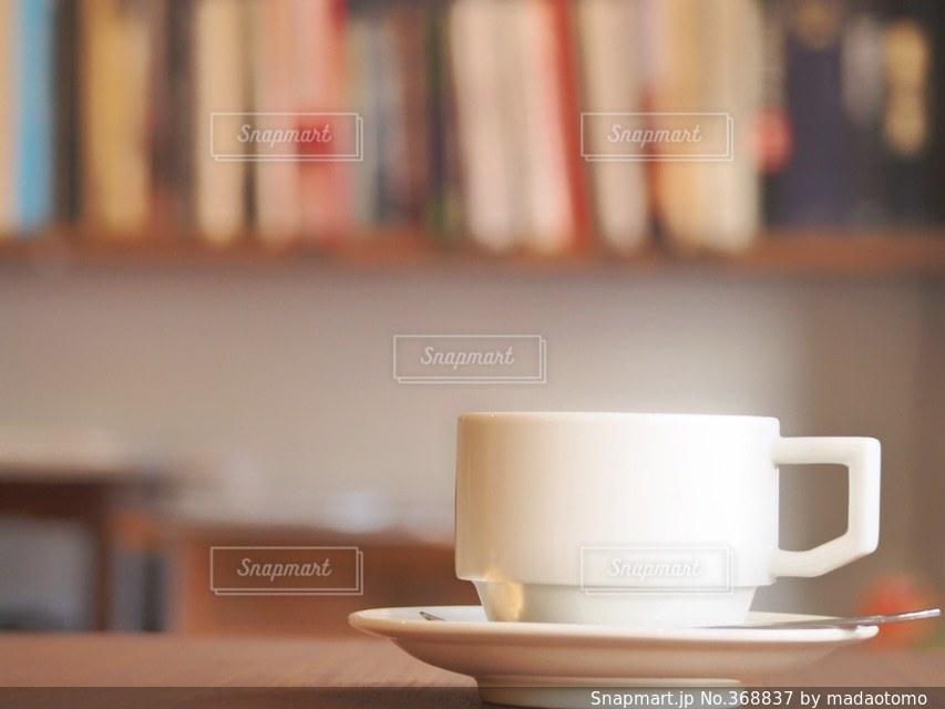 飲み物の写真・画像素材[368837]