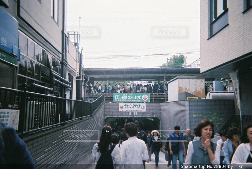 駅 - No.78804