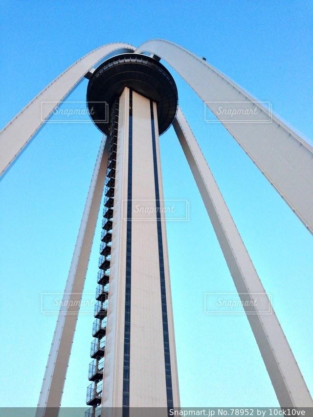 タワー - No.78952
