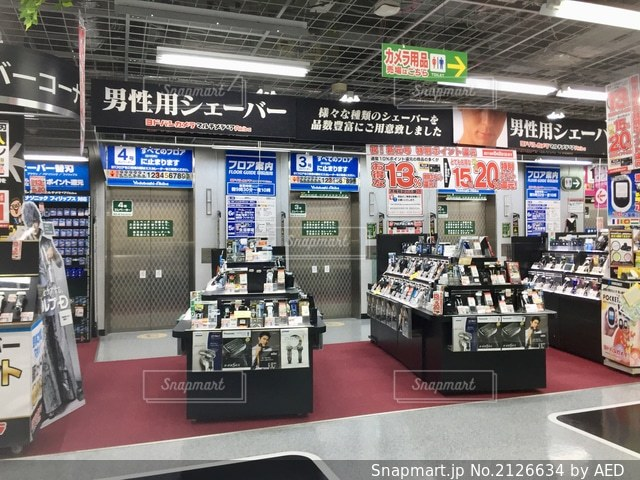 家電量販店の通路の写真・画像素材[2126634]