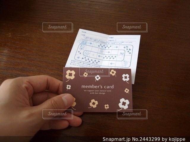 スタンプカードを持つ手の写真・画像素材[2443299]