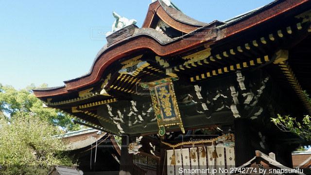 京都 北野天満宮 三光門の写真・画像素材[2742774]