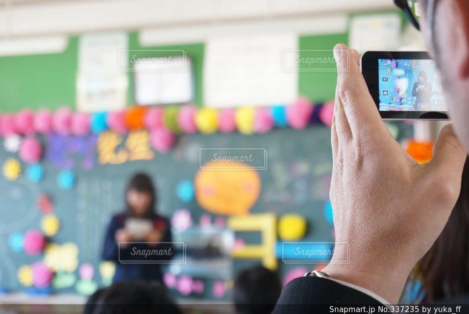 学生の写真・画像素材[337235]