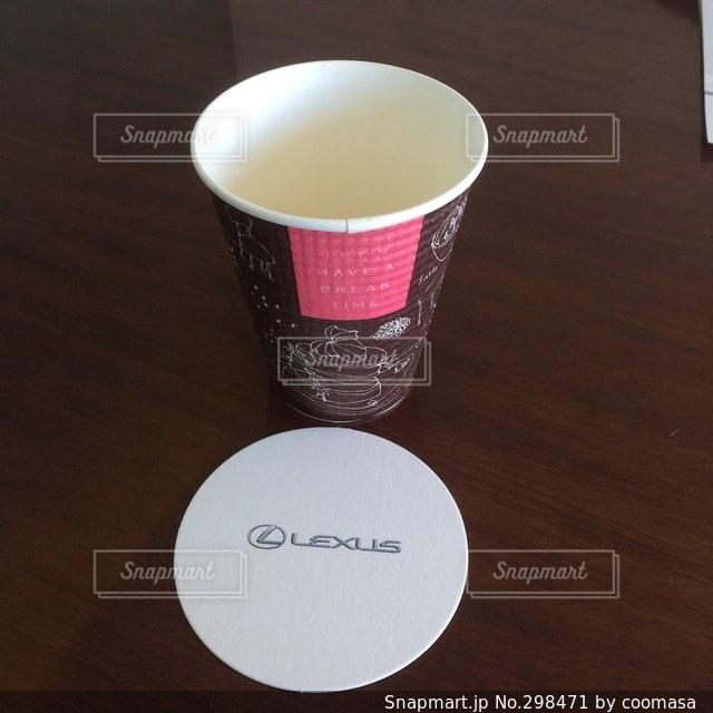 コーヒーの写真・画像素材[298471]