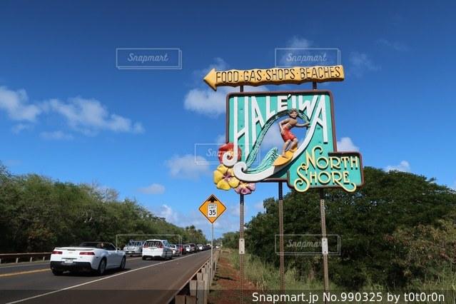 道の端にサインの写真・画像素材[990325]