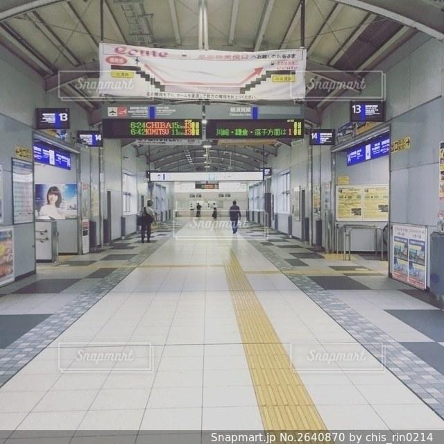 品川駅の写真・画像素材[2640870]