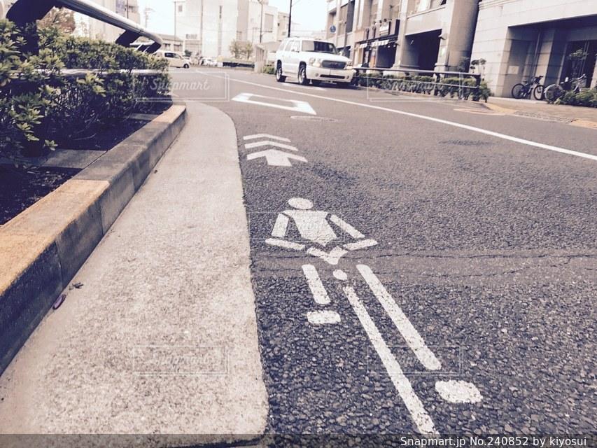 道路の写真・画像素材[240852]