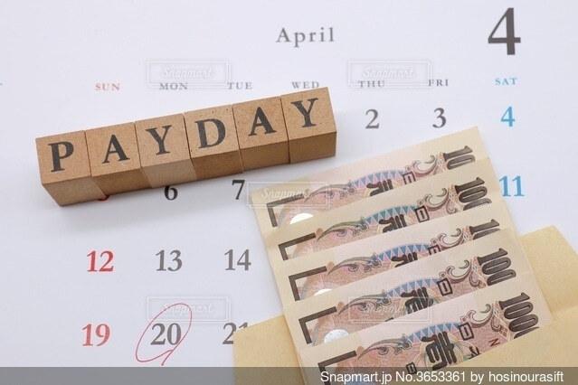 給料日 4月の写真・画像素材[3653361]