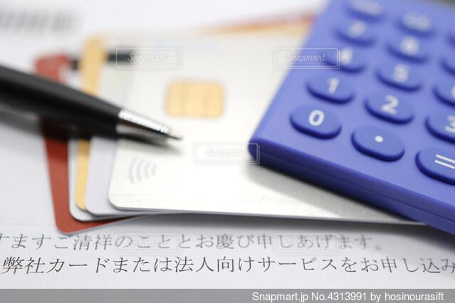 クレジットカードと申込、契約書類の写真・画像素材[4313991]