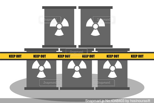 放射性廃棄物のドラム缶 ベクターイラストの写真・画像素材[4348403]