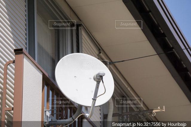 衛星アンテナの写真・画像素材[3217556]
