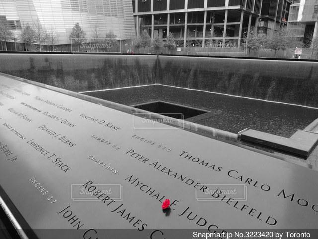 ニューヨーク 911 メモリアルミュージアムの写真・画像素材[3223420]