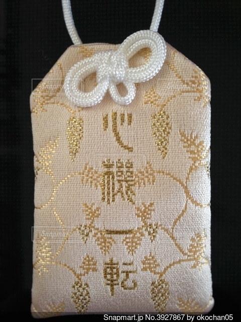 縁切り神社のお守りの写真・画像素材[3927867]