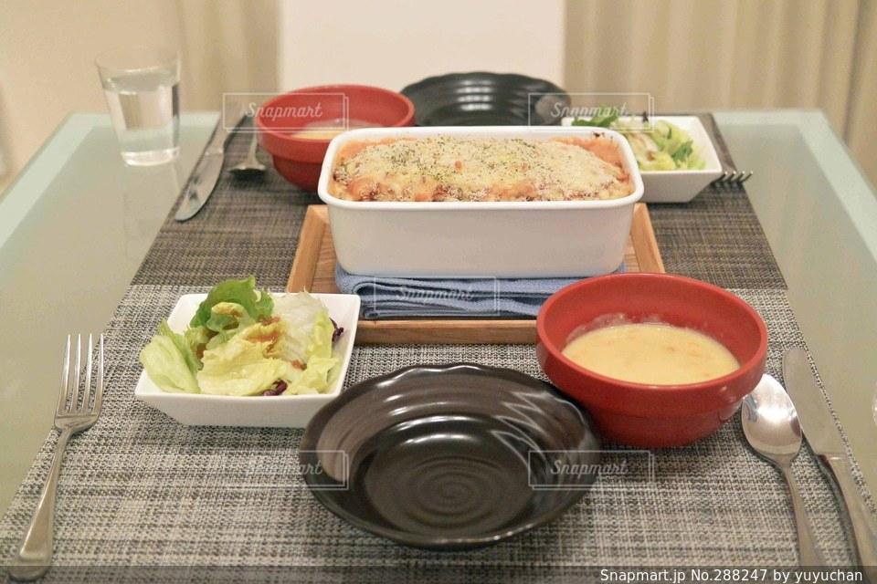 No.288247 食べ物