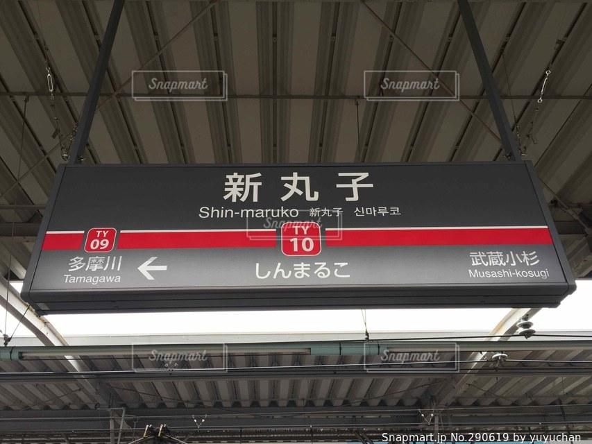 No.290619 風景