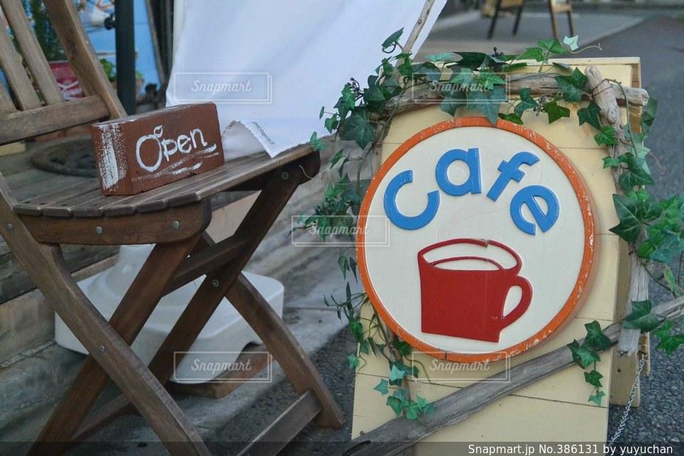 カフェの写真・画像素材[386131]