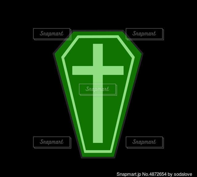 棺_棺桶(緑)の写真・画像素材[4872654]