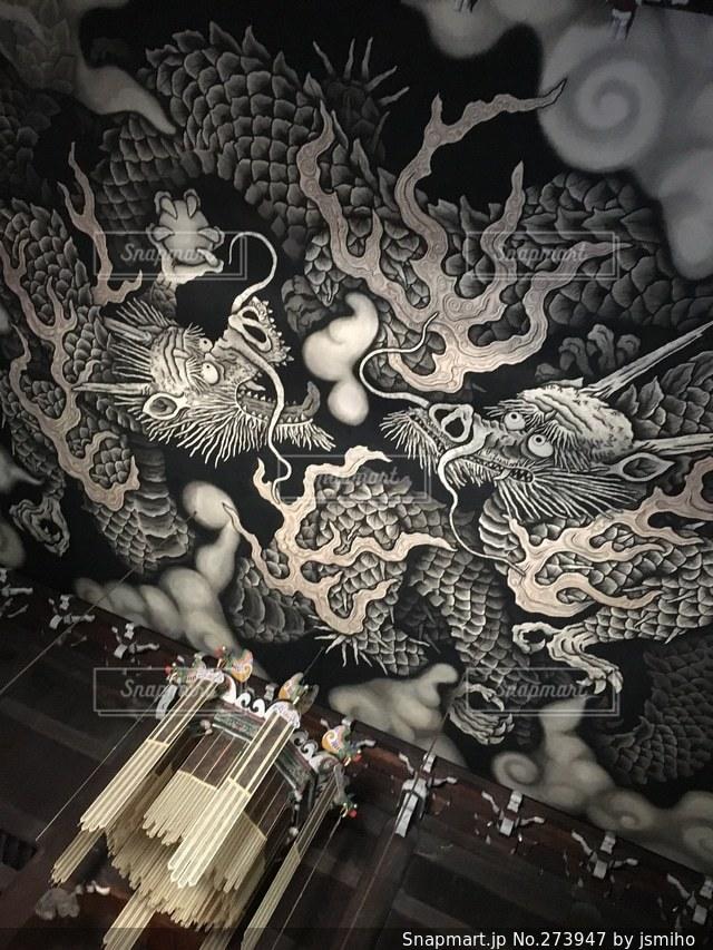 京都の写真・画像素材[273947]