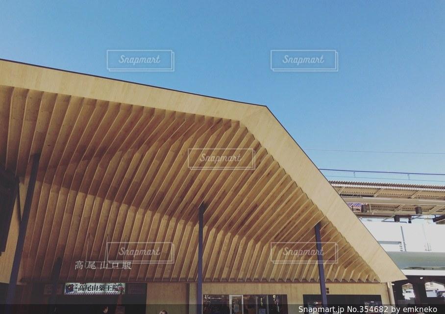 駅,アート,登山,高尾山,建築,高尾,中央線,高尾山口駅