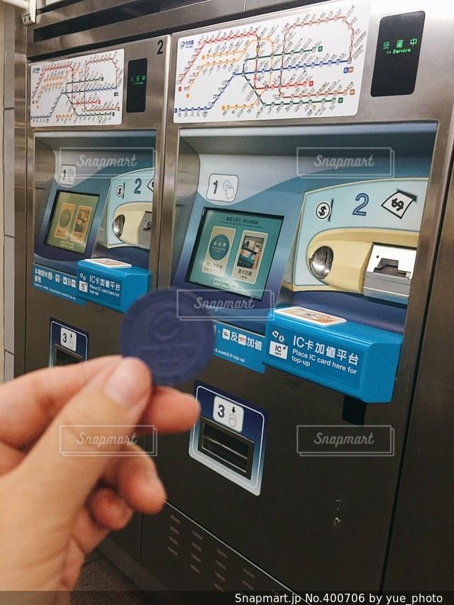 女性,駅,電車,青,手,観光,旅行,地下鉄,台湾,台北,コイン,切符,メトロ