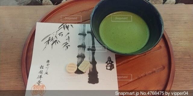 お茶の写真・画像素材[4768475]