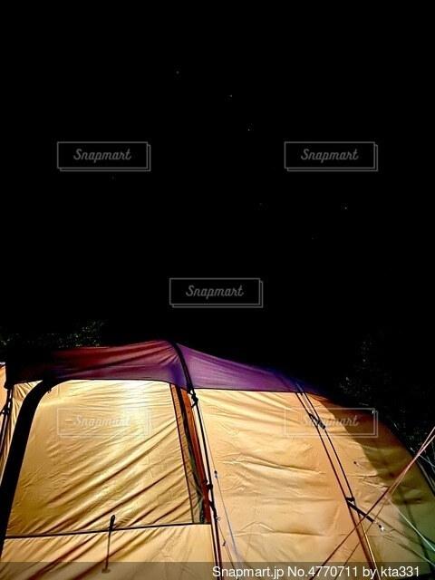 星空「キャンプ」の写真・画像素材[4770711]