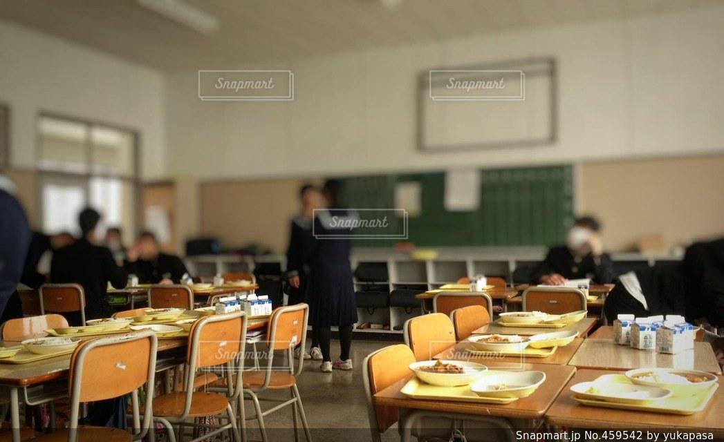 学生の写真・画像素材[459542]