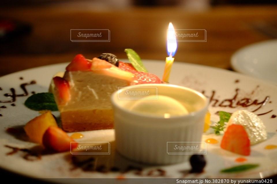 ケーキの写真・画像素材[382870]