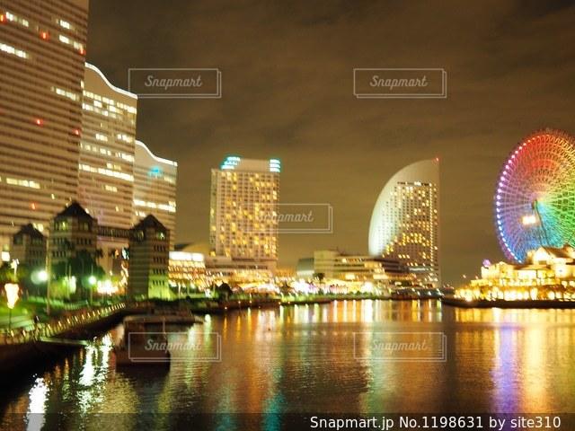 横浜の夜景の写真・画像素材[1198631]