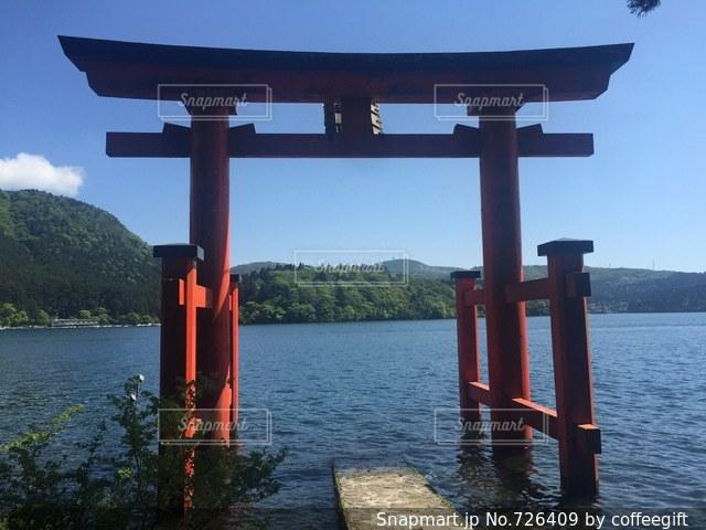 箱根神社芦ノ湖鳥居の写真・画像素材[726409]