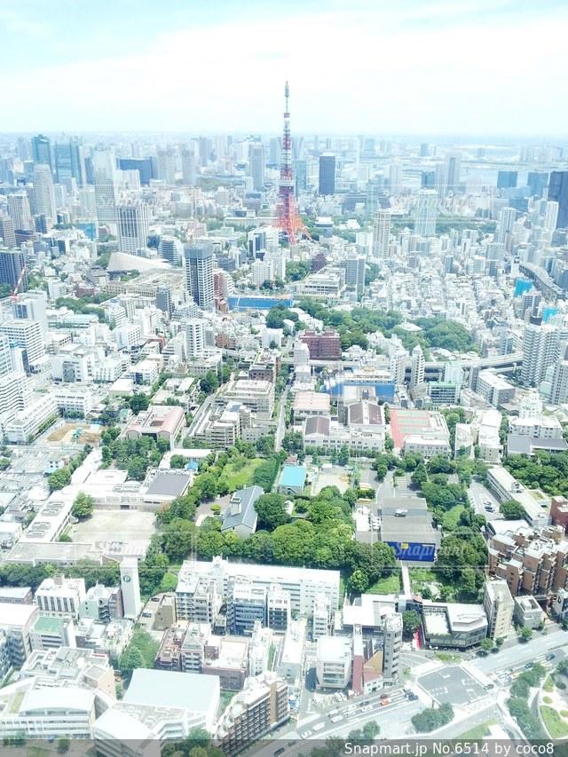 風景 - No.6514