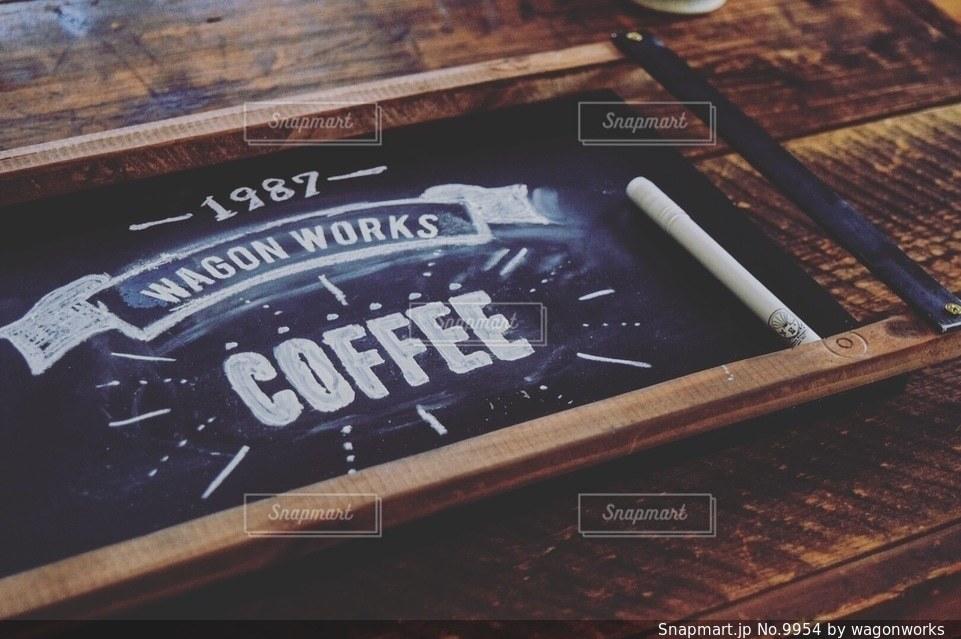 COFFEEの写真・画像素材[9954]