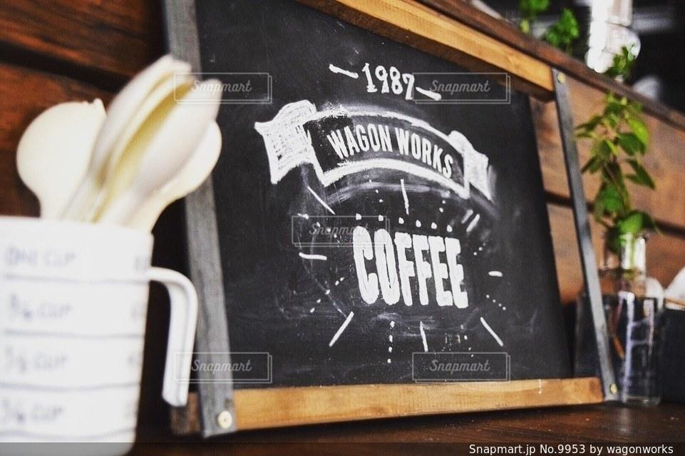 COFFEEの写真・画像素材[9953]