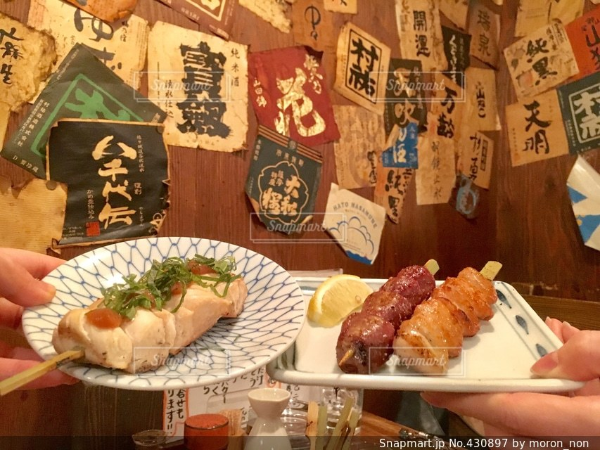 食べ物 - No.430897