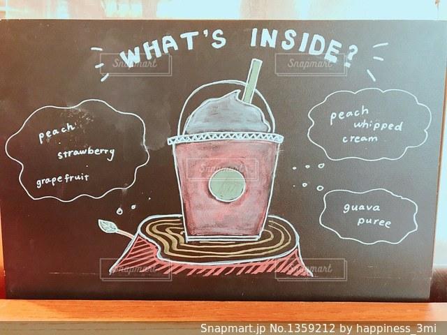 カフェの黒板アートの写真・画像素材[1359212]