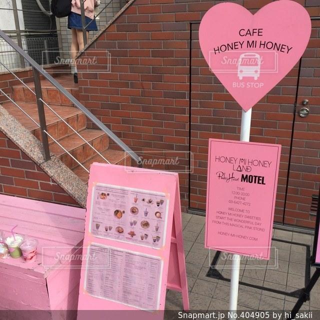 カフェ,ピンク,看板,かわいい,レンガ,cafe,バス停,イス,おしゃれ,流行り,HONEY MI HONEY
