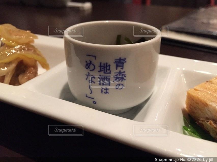 日本酒の写真・画像素材[322226]