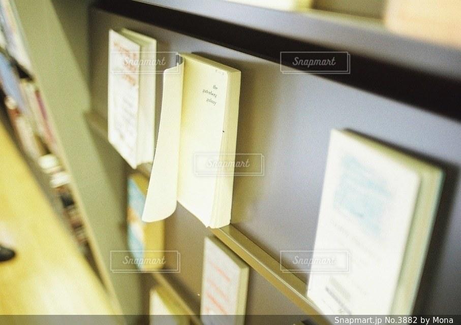 図書館のの写真・画像素材[3882]