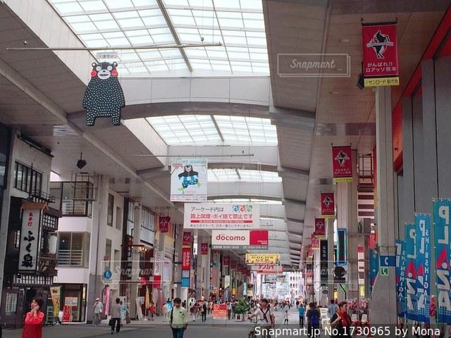 熊本市街のアーケードの写真・画像素材[1730965]