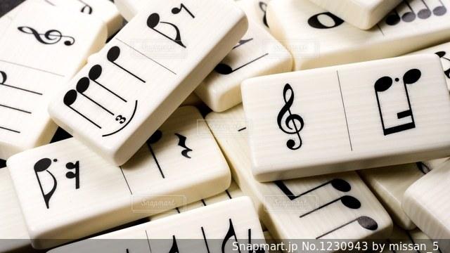 音符が楽しいミュージックドミノの写真・画像素材[1230943]