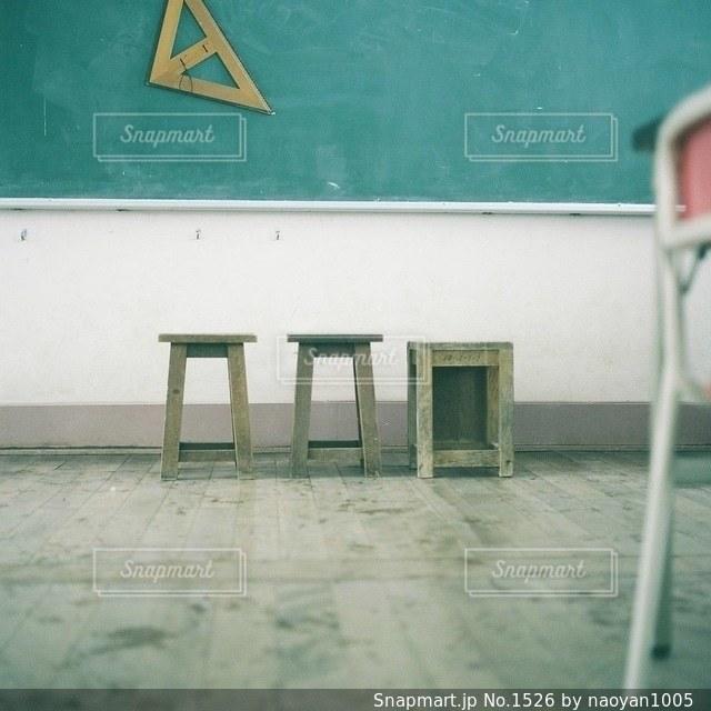 学校 - No.1526