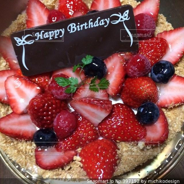 スイーツ,ケーキ,赤,青,デザート,フルーツ,タルト,ブルーベリー,誕生日,バースデー,バースデーケーキ,イチゴ