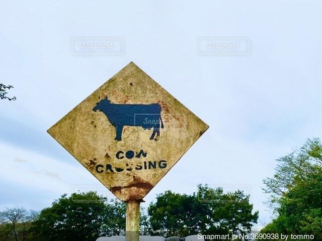 牧場の看板の写真・画像素材[3690938]