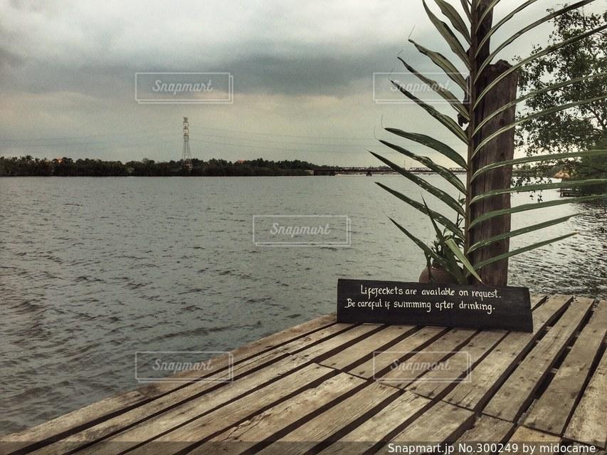 海の写真・画像素材[300249]